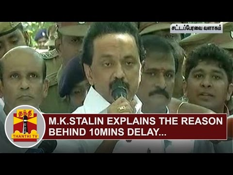 M-K-Stalin-explains-the-reason-behind-10-mins-delay-to-TN-Assembly-Thanthi-TV
