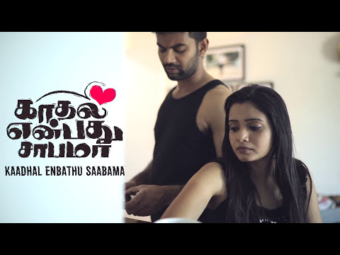 Kaadhal Enbathu Saabama Song Lyrics - Bala Ganapathi William