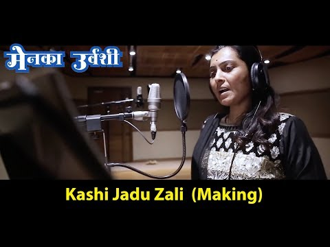 Video Tu.Ka.Patil | Kashi Jadu Zali Full Song | Sangita Bhavsar | Music Rajesh Sarkate download in MP3, 3GP, MP4, WEBM, AVI, FLV January 2017