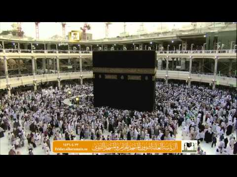 خطبة الإستسقاء مكة 23-4-1436