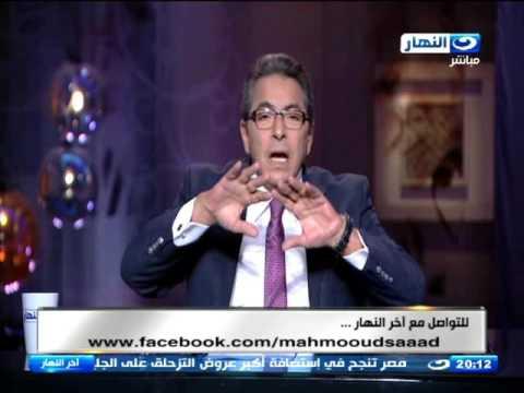 """شاهد- محمود سعد يكشف تفاصيل زواجه: منير زفني بـ """"شجر اللمون"""""""