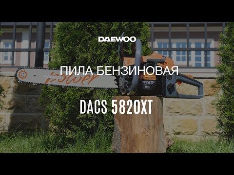 Бензопила Daewoo DACS 5820XT