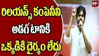 Pawan kalyan Fire On Ap government in Malikipuram Public Meeting | Janasena Porata Yatra