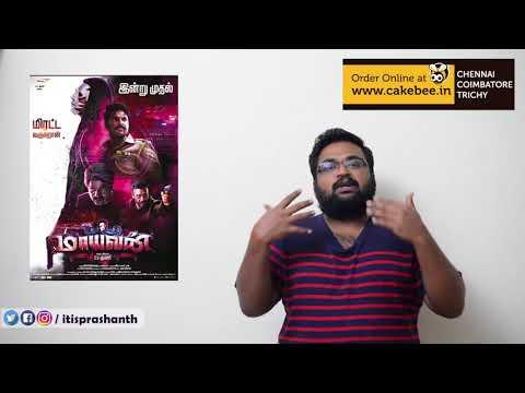 Maayavan review by prashanth