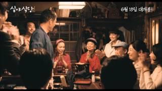 Nonton                                  Midnight Diner  Film Subtitle Indonesia Streaming Movie Download