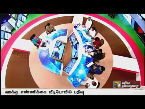 Samaniyanin-Theerppu-2016-Tamil-Nadu-election-result-coverage-live
