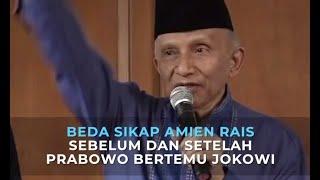 Video Beda Sikap Amien Rais Sebelum dan Setelah Prabowo Bertemu Jokowi MP3, 3GP, MP4, WEBM, AVI, FLV September 2019