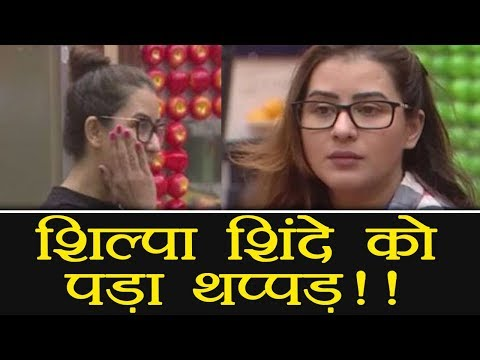 Video Bigg Boss 11: Shilpa Shinde gets SLAPPED; Here's Why | FilmiBeat download in MP3, 3GP, MP4, WEBM, AVI, FLV January 2017