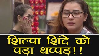 Video Bigg Boss 11: Shilpa Shinde gets SLAPPED; Here's Why | FilmiBeat MP3, 3GP, MP4, WEBM, AVI, FLV Oktober 2017