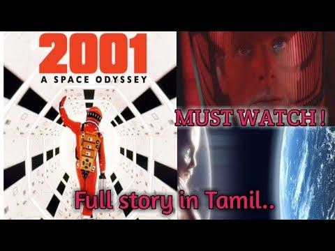 2001: A Space Odyssey (1968) movie in tamil | 2001: A Space Odyssey movie  tamil explanation