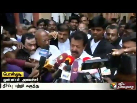 DMK-leader-Ponmudi-acquitted-in-dispropotionate-assets-case