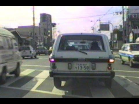 sample-1988年・車載動画(池田~箕面)