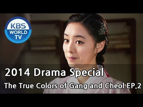 The True Colors of Gang and Cheol | 강철본색 Ep.2 [2014 Drama  Special / ENG / 2014.12.19]