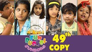 Video Fun Bucket JUNIORS | Episode 49 | Kids Funny Videos | Comedy Web Series | By Sai Teja - TeluguOne MP3, 3GP, MP4, WEBM, AVI, FLV April 2019