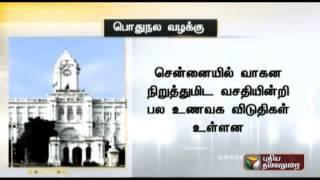 Case for no parking restaurant in Chennai