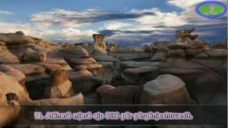 Surja Tur,recituar Nga Shejkh: Idris Akbar- Në Full Hd
