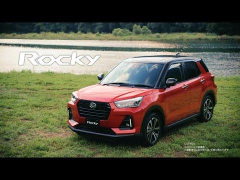 Daihatsu Rocky interior & Exterior | Daihatsu rocky launched in Japan