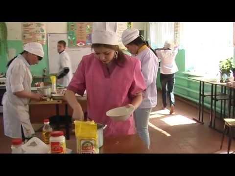 Мтк   повар, кондитер. производственное обучение на 1 курсе