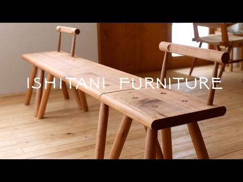 ISHITANI - Making a bench and chairs [11:04]