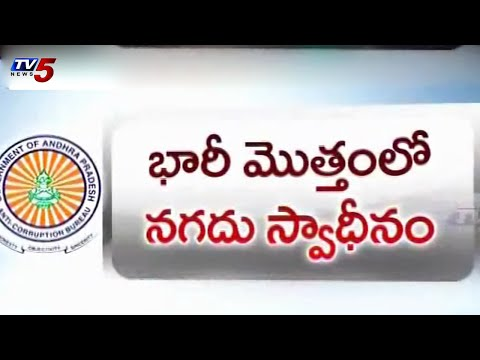 ACB Raids on illegal businesses of Check posts | AP : TV5 News