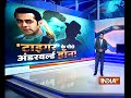 Blackbuck poaching case: Salman Khans advocate threatened on call by underworld don - Video