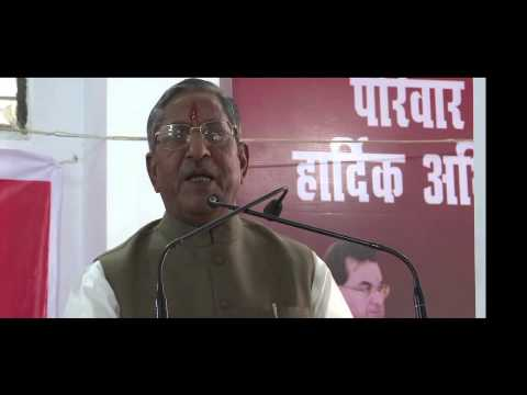 Always Respect Differently-Abled People : Nand Kishore Yadav