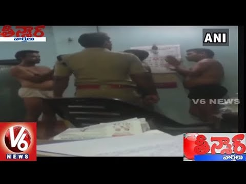 Kerala Police Made Three Men To Strip And Clap In Malappuram   Teenmaar News