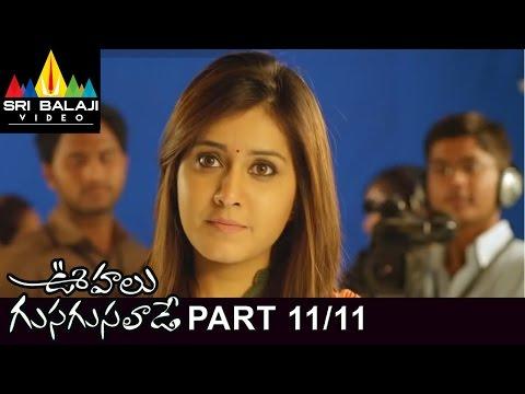 Oohalu Gusagusalade telugu Movie Part 11/11   Naga Shaurya, Rashi Khanna   Sri Balaji Video