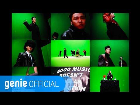 에픽하이 Epik High - Face ID (Feat. GIRIBOY, Sik-K, JUSTHIS) (Teaser)