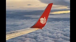 Video Detik detik Pesawat Lion Air JT610 Hilang Kontak dan Jatuh di Rekaman FlightRadar24 MP3, 3GP, MP4, WEBM, AVI, FLV Januari 2019