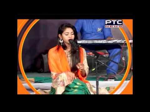 Surme Wali Akh  | Special Report PTC News | Dec 5, 2016