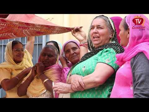 Wattna Katore Da | Maiyan Doabe Da |  Kirat Singh | Punjabi Lokgeet | Punjabi Gidha | Chankata Tv