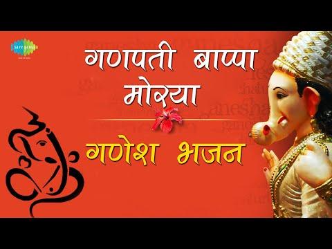 Video Ganpati Bappa Moriya | Deva Ho Deva | Hindi Devotional Songs | Audio Jukebox download in MP3, 3GP, MP4, WEBM, AVI, FLV January 2017