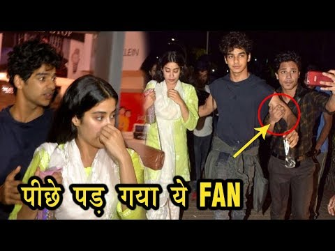 Ishaan Khatter Protects Janhvi Kapoor From A CRAZY