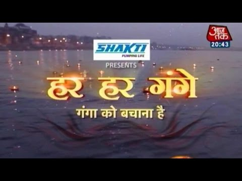 Save Ganga: Shrinking levels of Ganga in Prayagraj 24 July 2014 02 PM