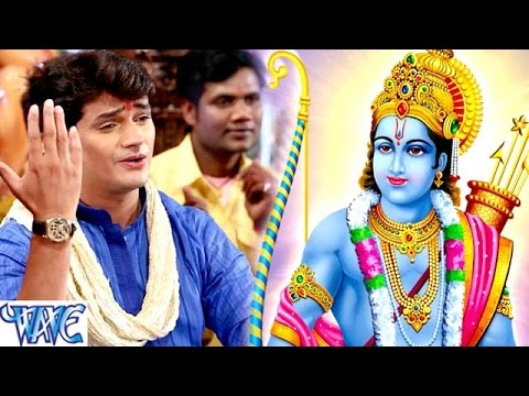 Video जेकर सिना में बसेले श्री राम - Bhakti Ke Rang Rajeev Mishra Ke Sang - Bhojpuri Bhakti Songs 2016 new download in MP3, 3GP, MP4, WEBM, AVI, FLV January 2017