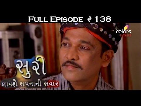 Suri--30th-April-2016--સૂરી--Full-Episode