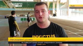 Випуск новин на ПравдаТУТ Львів 10 березня 2018