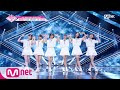 Download Lagu [ENG sub] PRODUCE48 [3회] ′맞잡은 손에 담긴 간절함′ 칠전팔기ㅣ여자친구 ♬귀를 기울이면_1조 @그룹 배틀 180629 EP.3 Mp3 Free