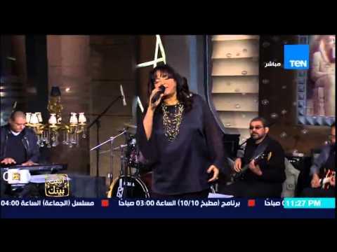 """حنان ماضي تقدم أغنية """"البحر بيخطفني"""" في لقاء """"البيت بيتك"""""""