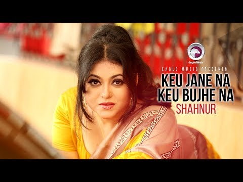 Keu Jane Na Keu Bujhe Na | Bangla Movie Song | Shahnur  | 2017 Full HD
