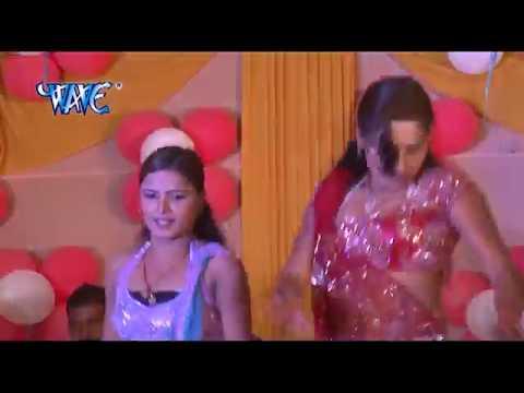 Video नामे हमरो हs पारोरानी - Bhojpuri Hot Dance - Live Hot Recording Dance  - Hot Arkestra Dance 2016 download in MP3, 3GP, MP4, WEBM, AVI, FLV January 2017