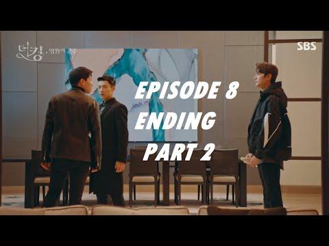 [ENG SUB] The King: Eternal Monarch - Episode 8 ENDING // PART 2