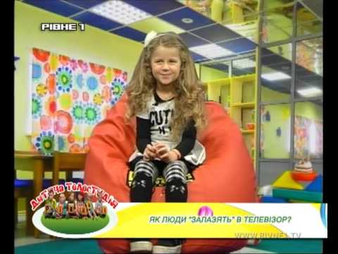 """Дитяча телестудія """"Рівне 1"""" [191-й випуск]"""