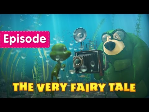 Masha and The Bear - The very fairy tale (Episode 54) New cartoon for kids 2016!