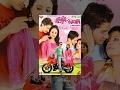 Kusume Rumal 2 Nepali Movie