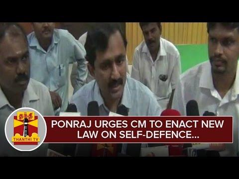 Ponraj-urges-TN-CM-Jayalalithaa-to-enact-New-Law-on-Self-defence--Thanthi-TV
