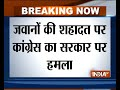 Congress attack Modi govt over mutilation of BSF jawans body by Pak troops - Video
