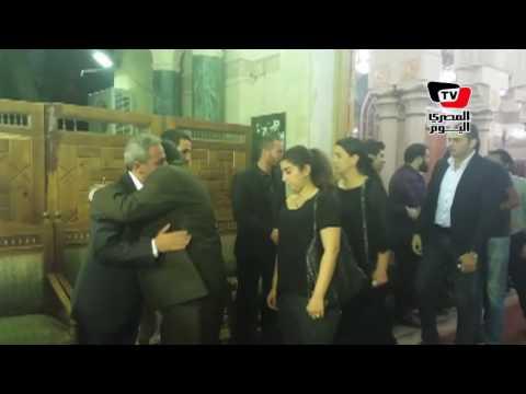 أحمد عيد وأيتن ووفاء عامر في عزاء شقيق «صبري فواز»