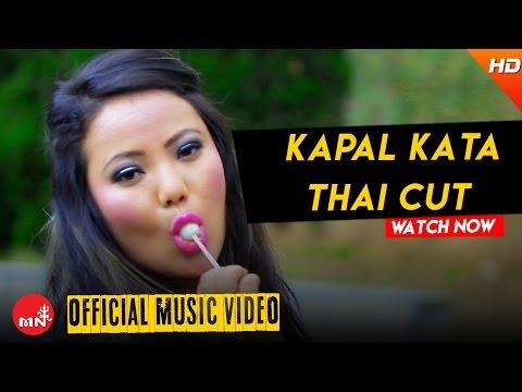 New Nepali Lok Dohori 2016 || Kapal Kata Thai Cut - Hari Oli & Karishma BC | Gaam Besi Music